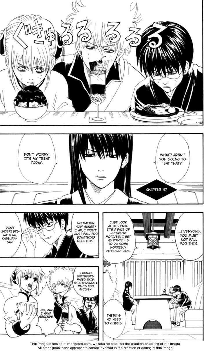 Gintama 67 Page 2