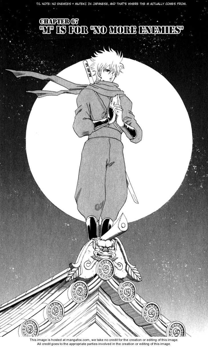 Gintama 67 Page 3