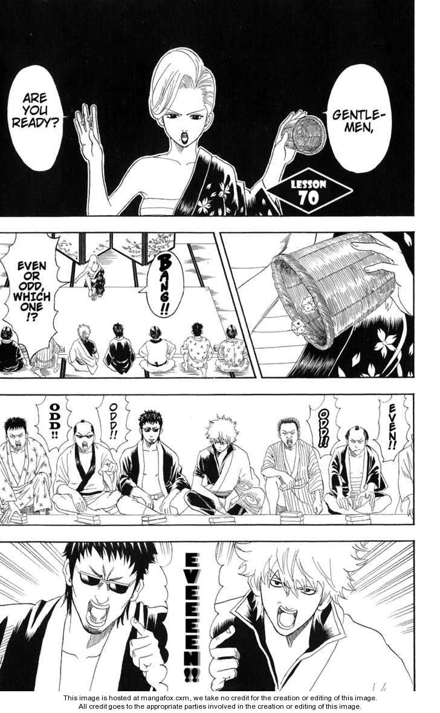 Gintama 70 Page 1