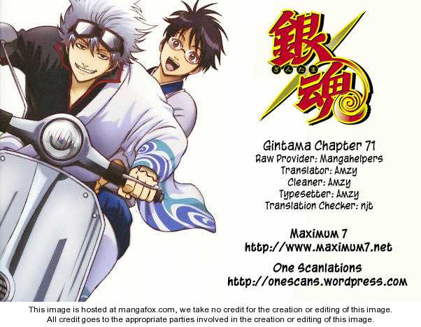Gintama 71 Page 1