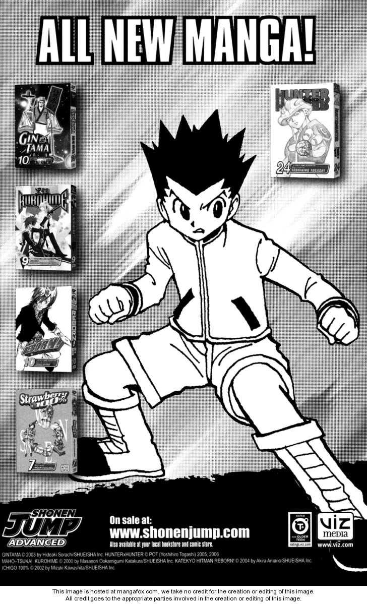 Gintama 77 Page 2