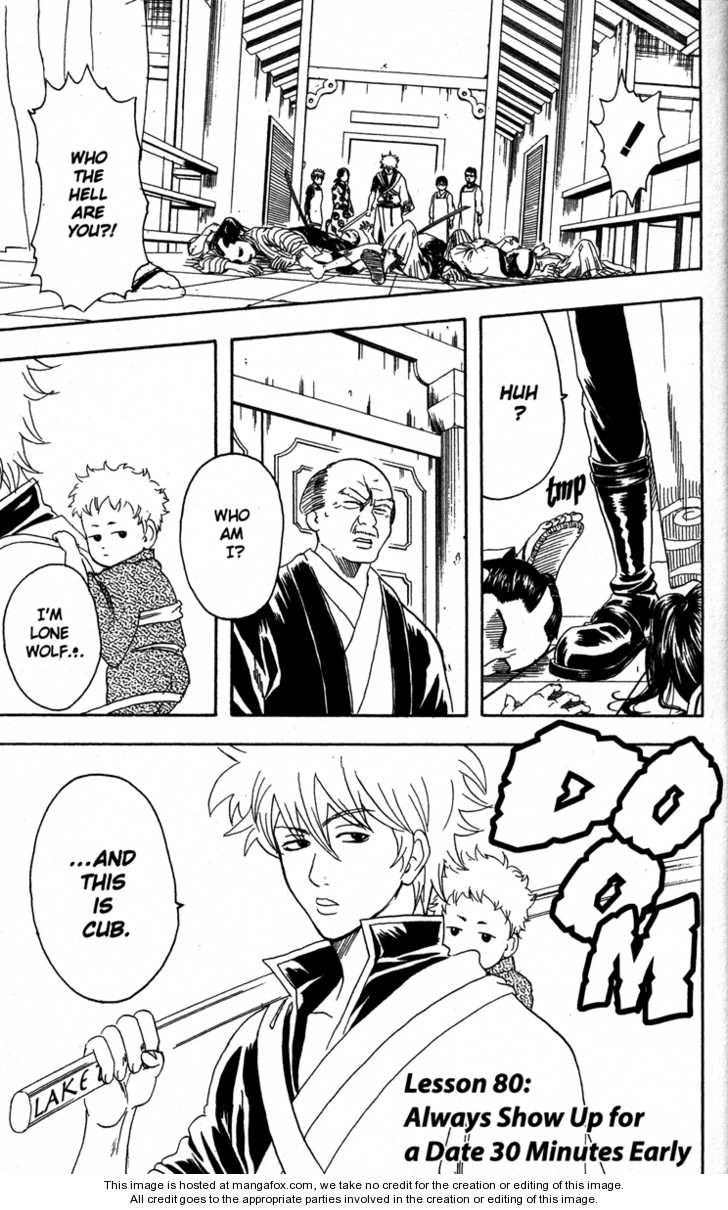 Gintama 80 Page 1