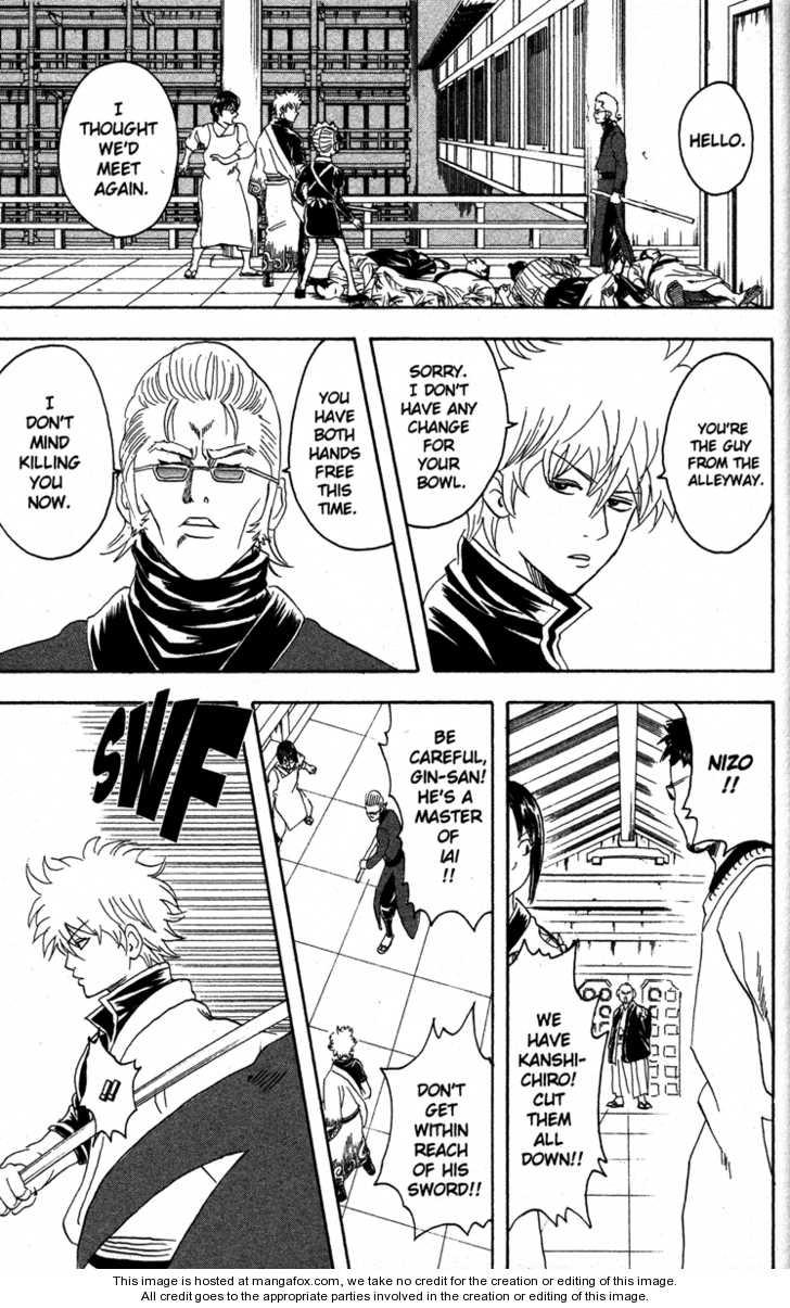 Gintama 80 Page 5