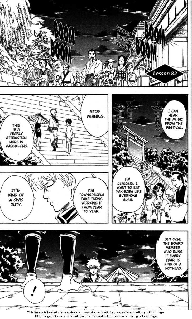Gintama 82 Page 1