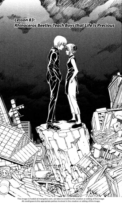 Gintama 83 Page 3