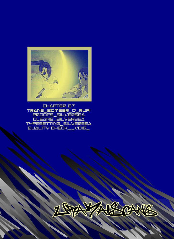 Gintama 87 Page 1