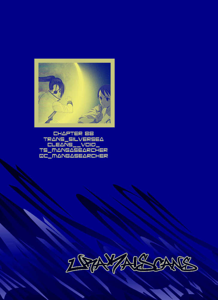 Gintama 88 Page 1
