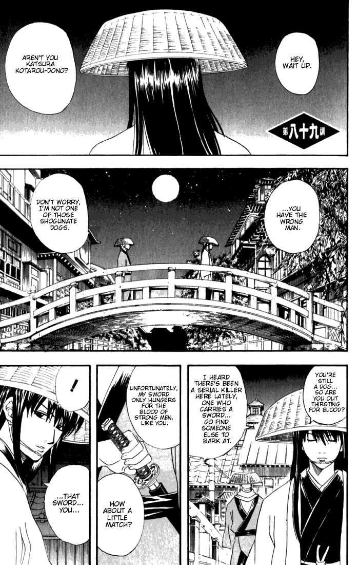 Gintama 89 Page 2