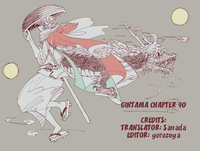 Gintama 90 Page 1