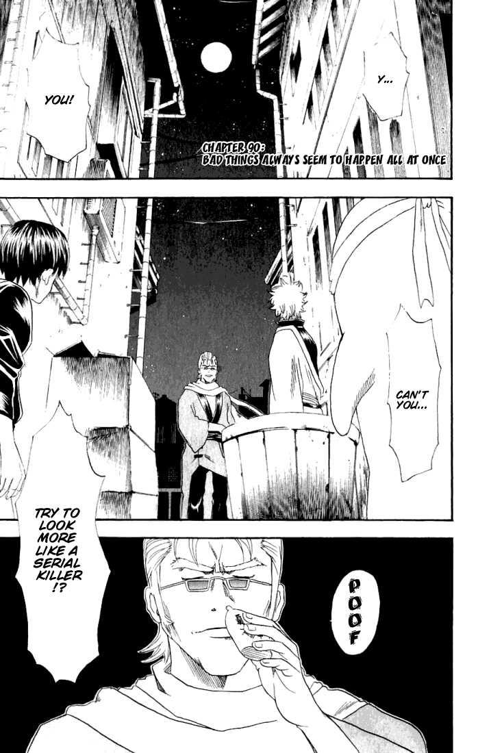 Gintama 90 Page 2