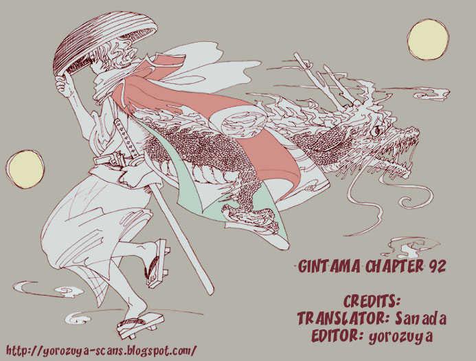 Gintama 92 Page 1