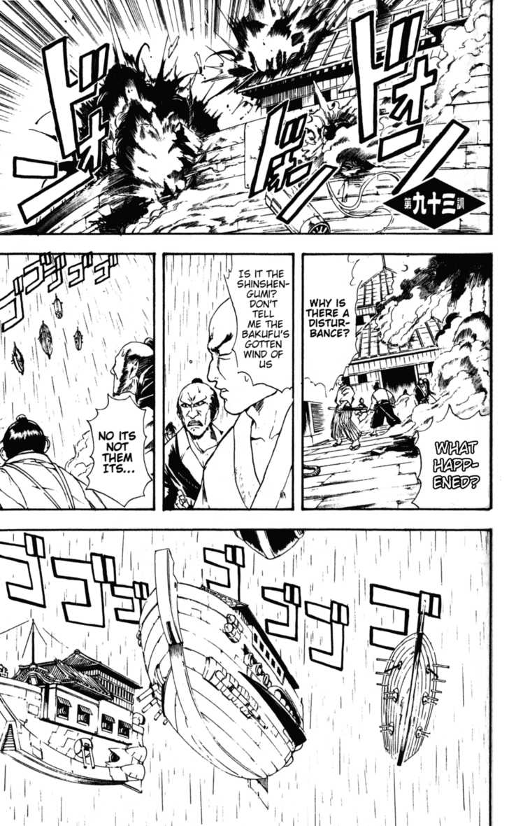 Gintama 93 Page 2