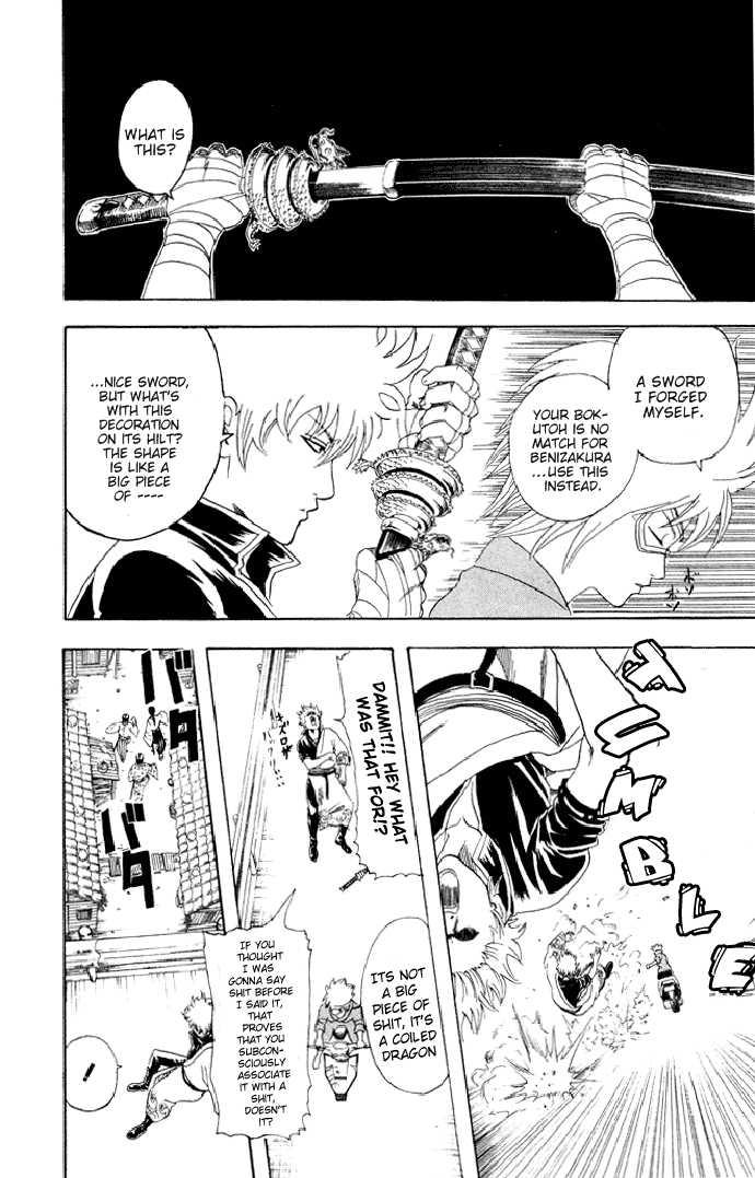 Gintama 94 Page 3