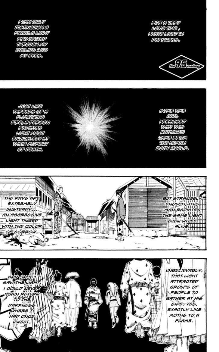 Gintama 95 Page 1