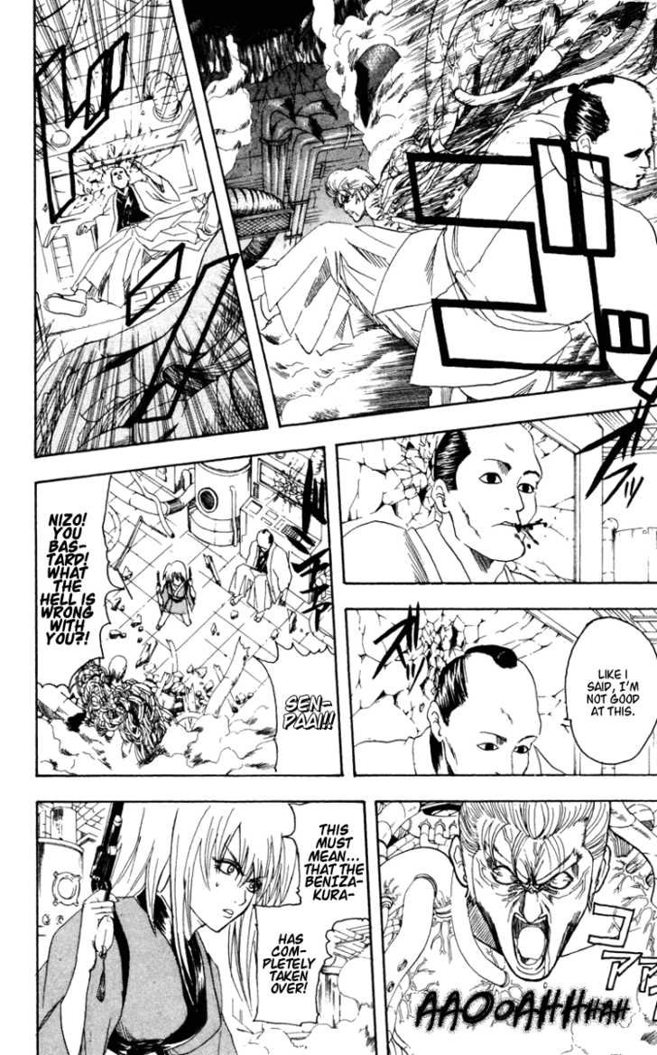 Gintama 96 Page 3