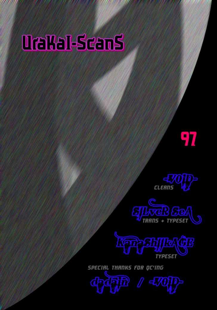 Gintama 97 Page 1