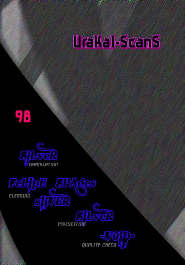 Gintama 98 Page 1