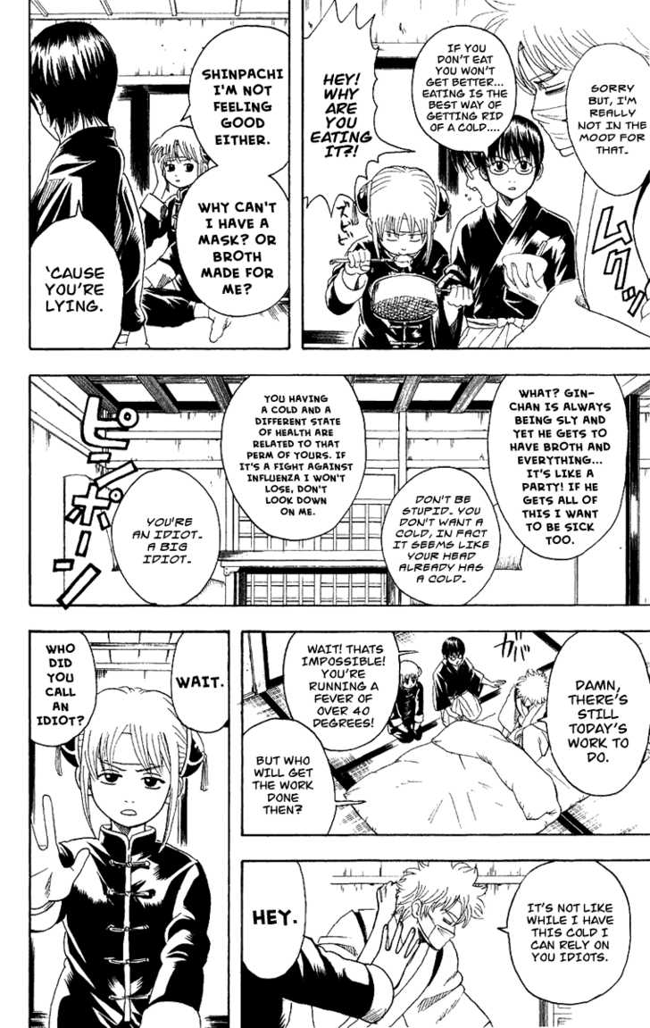 Gintama 107 Page 3