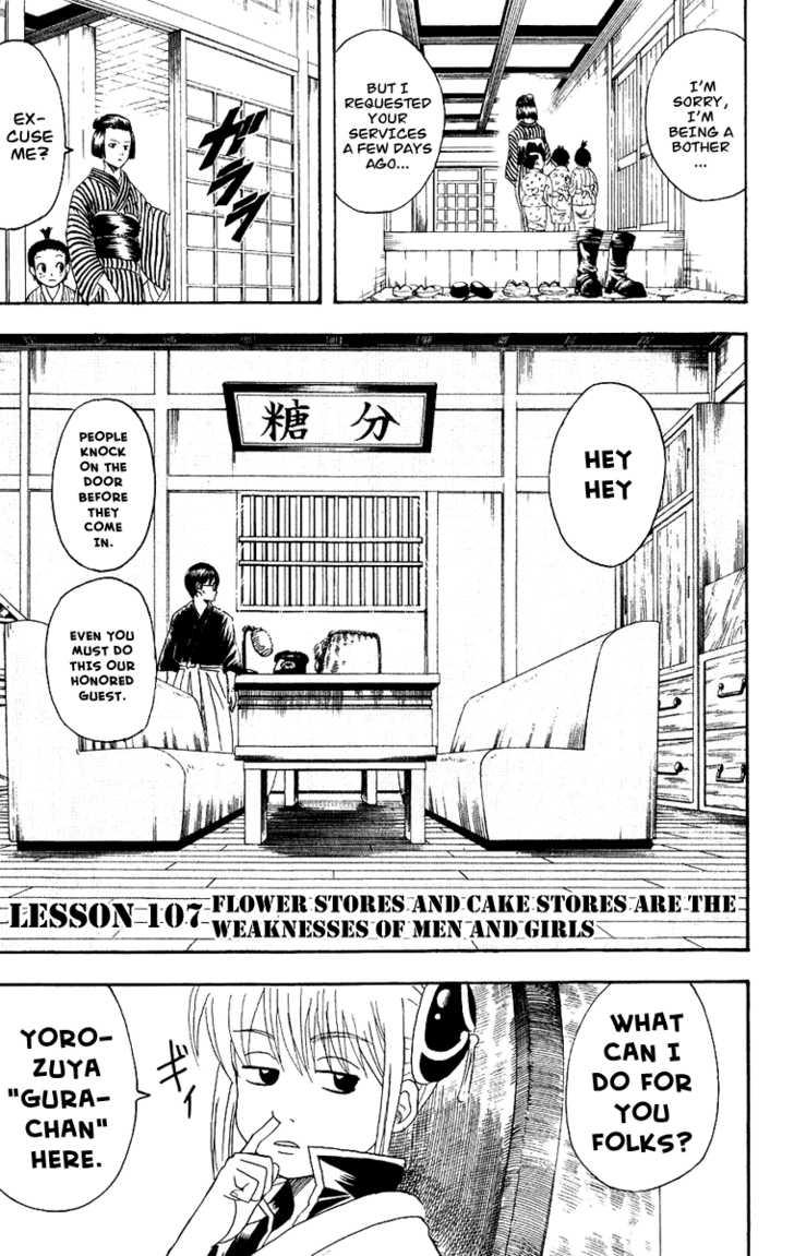 Gintama 107 Page 4
