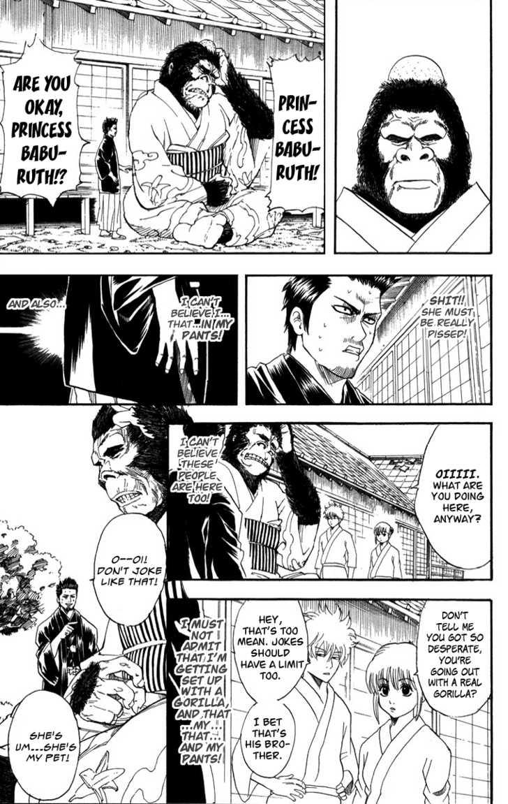 Gintama 111 Page 4