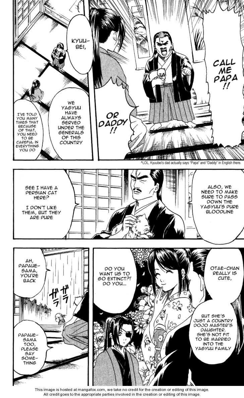 Gintama 112 Page 2