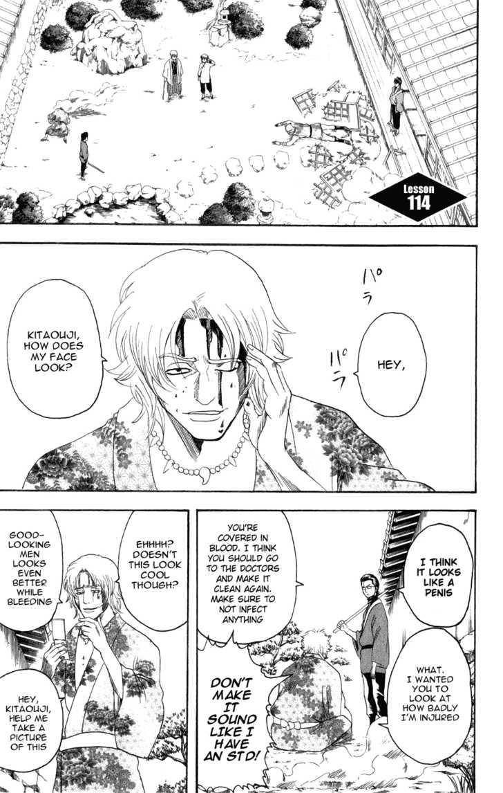 Gintama 114 Page 1