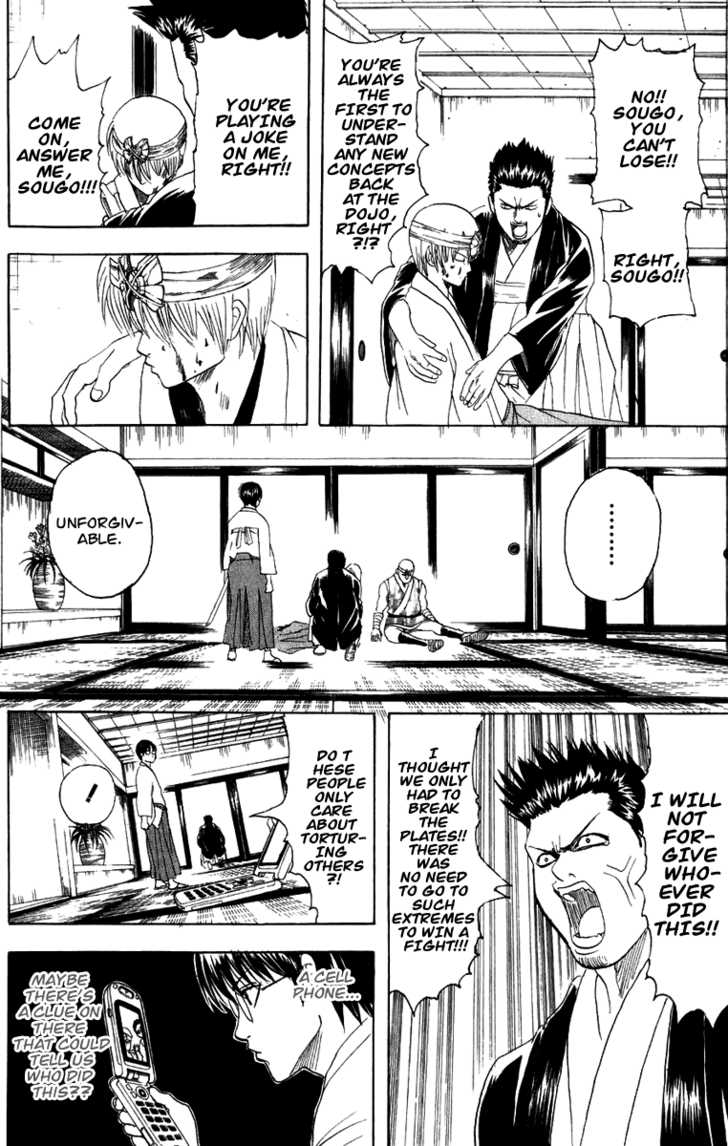 Gintama 115 Page 3