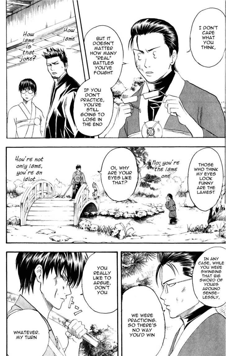 Gintama 116 Page 3
