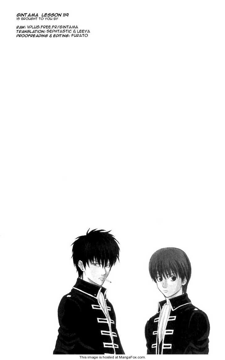 Gintama 119 Page 1