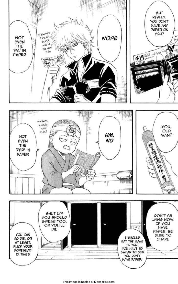 Gintama 119 Page 3