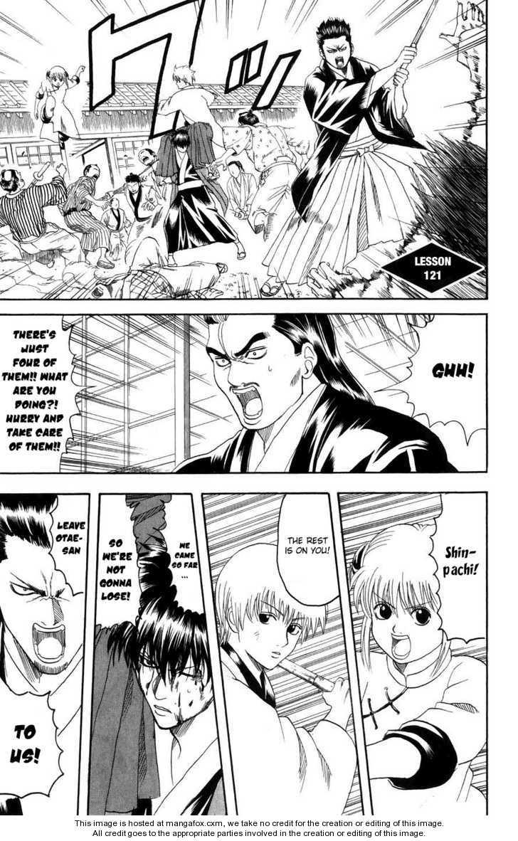 Gintama 121 Page 2
