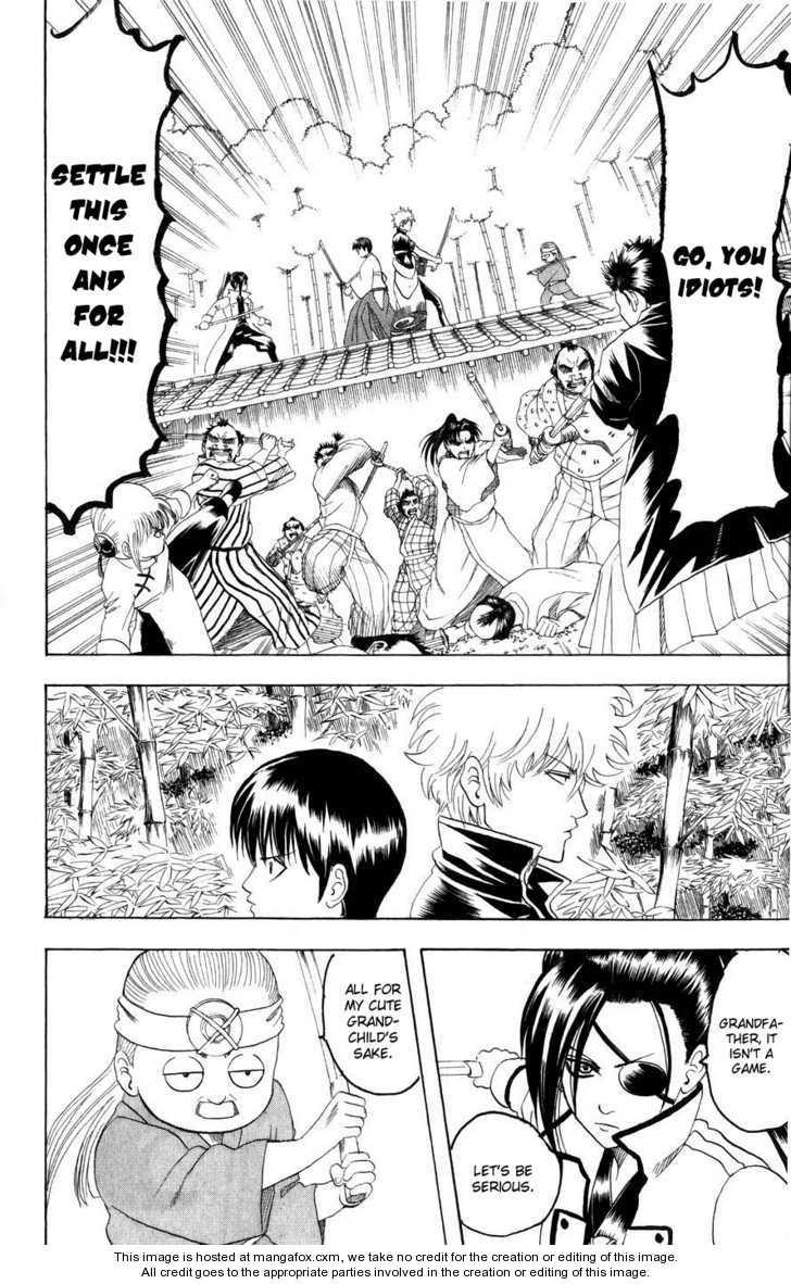 Gintama 121 Page 3