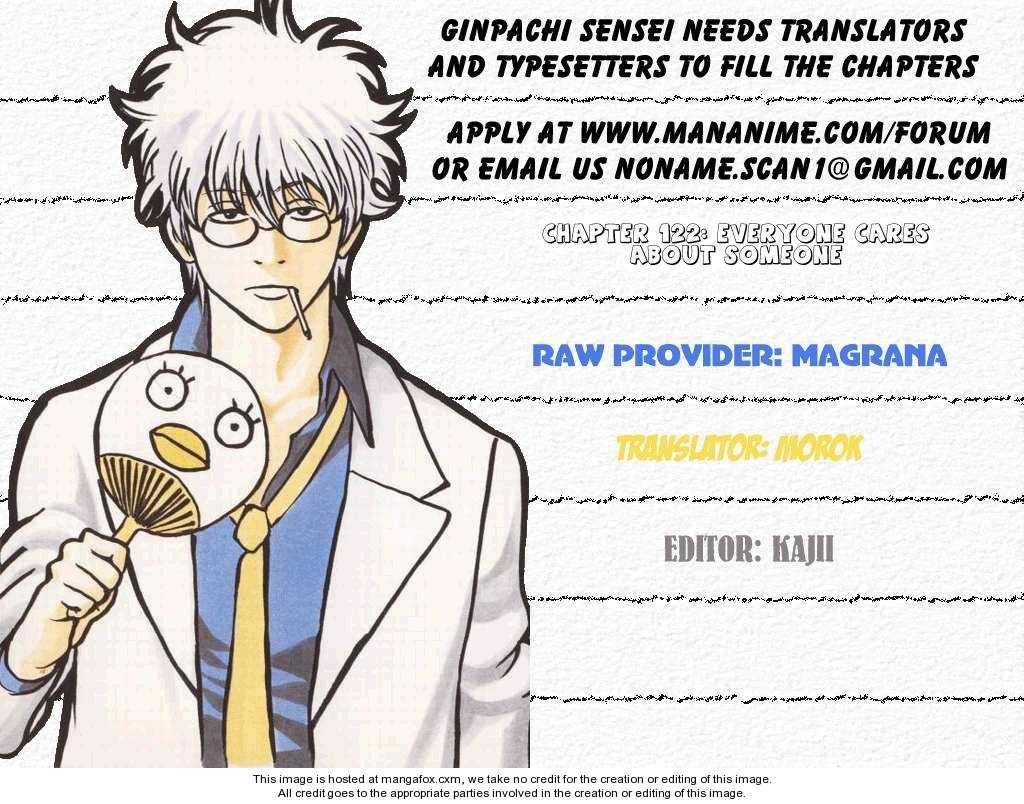 Gintama 122 Page 1