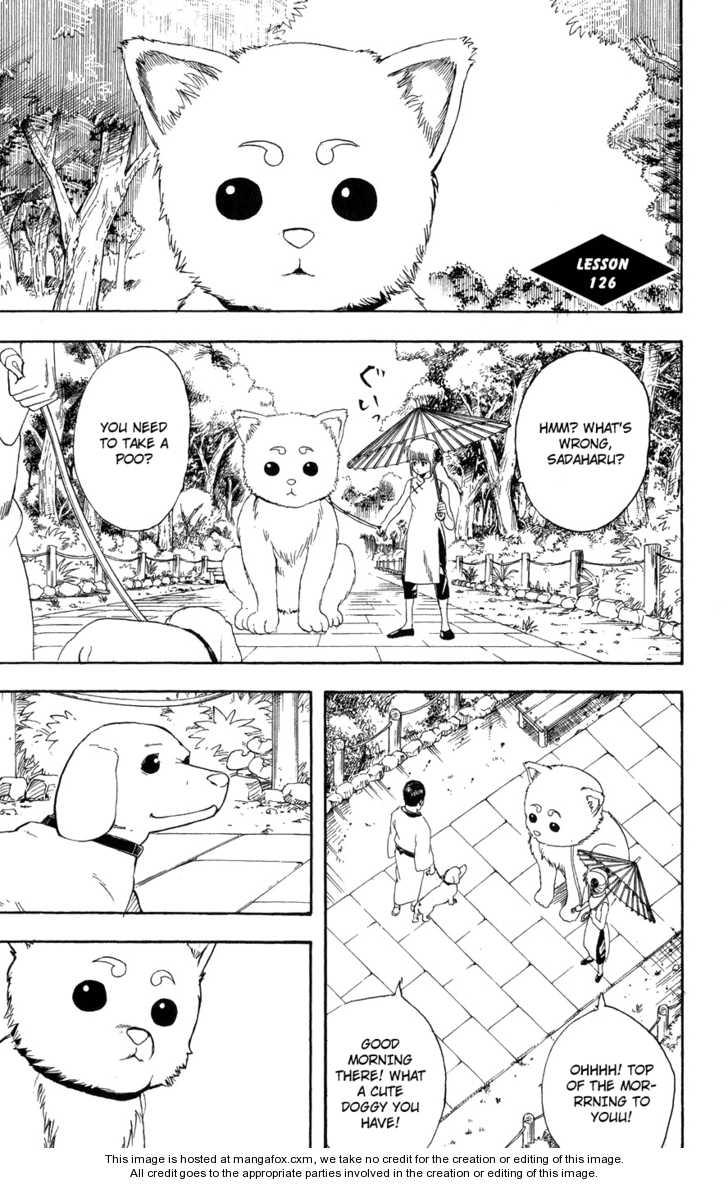 Gintama 126 Page 2