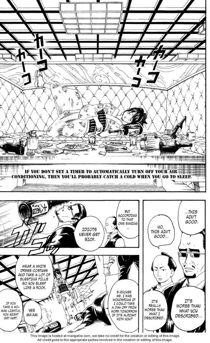 Gintama 127 Page 3