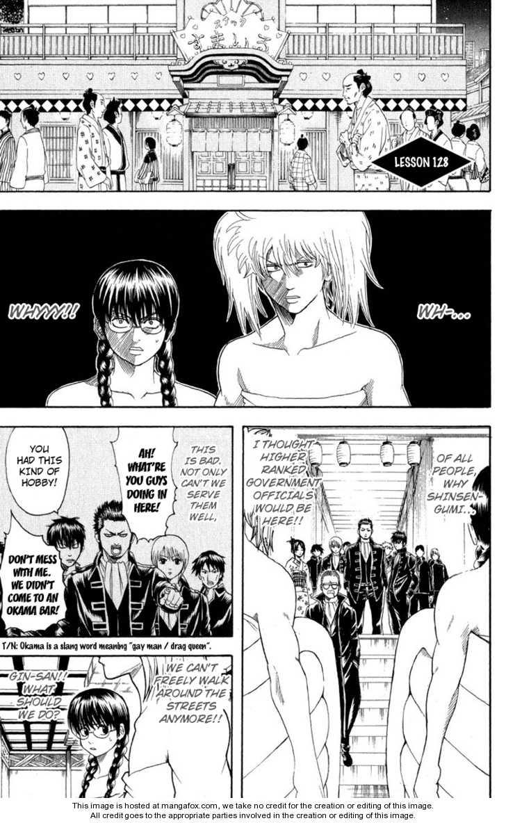Gintama 128 Page 1