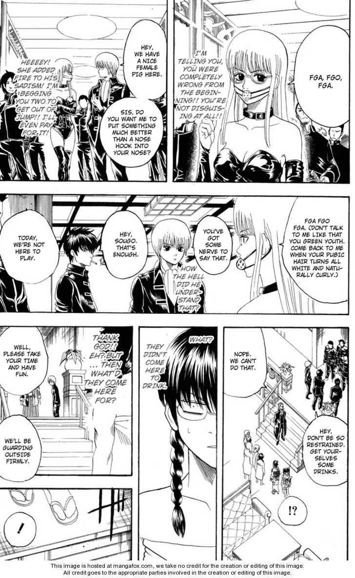 Gintama 128 Page 3
