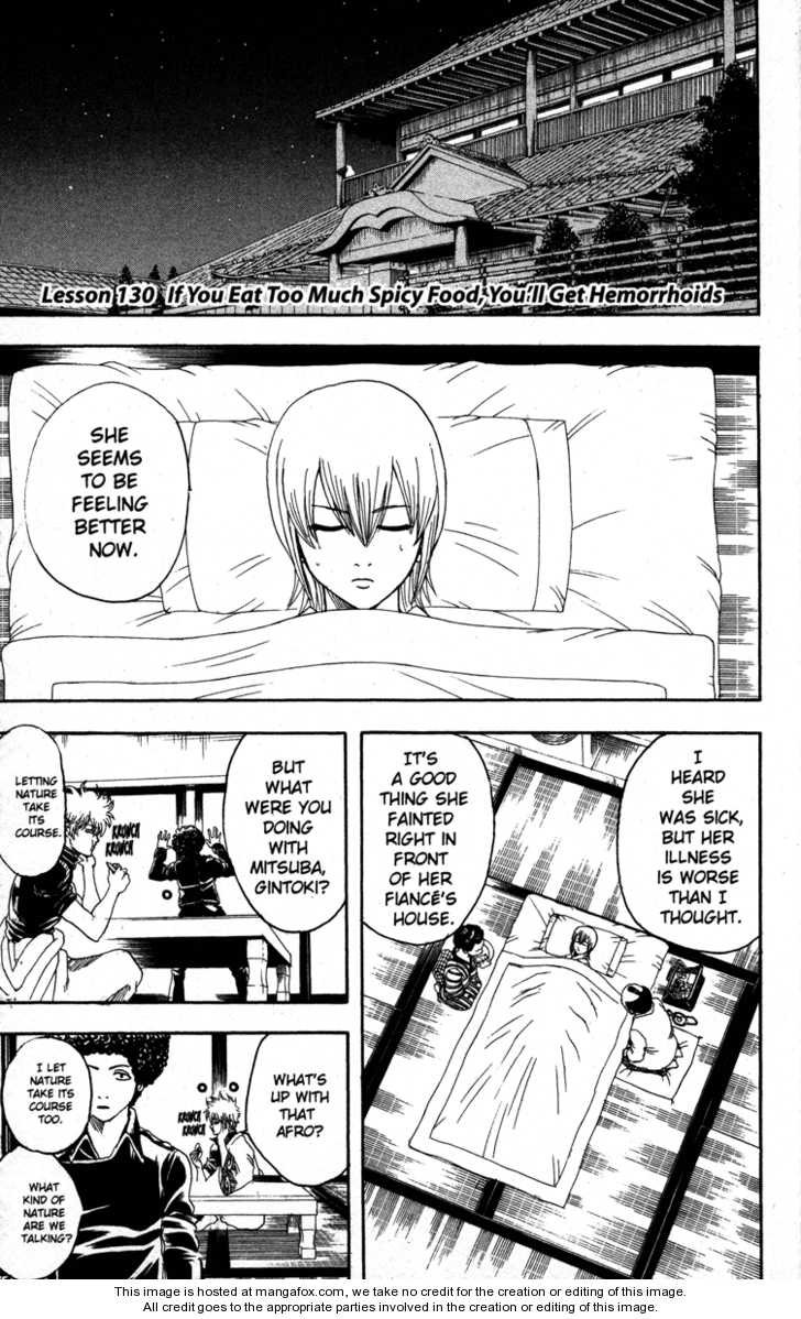 Gintama 130 Page 1