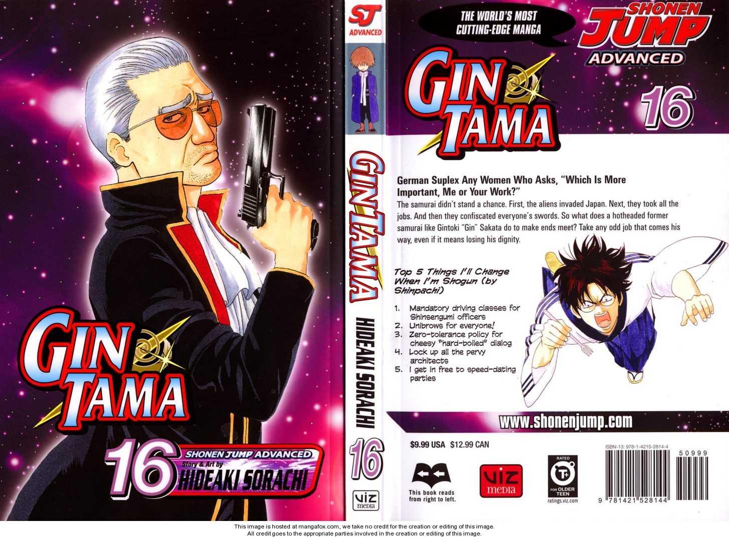 Gintama 131 Page 1