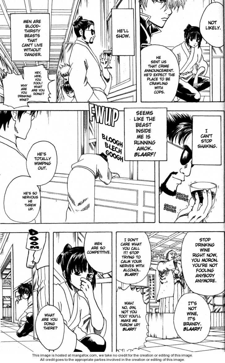 Gintama 136 Page 3