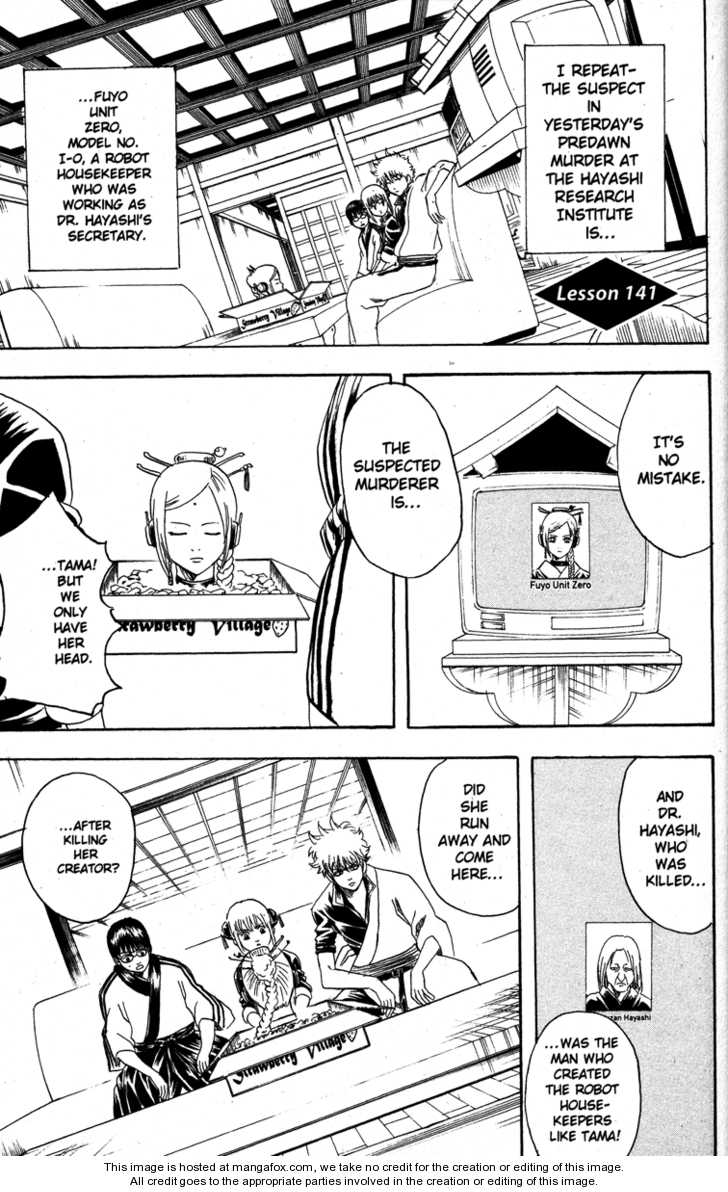 Gintama 141 Page 1