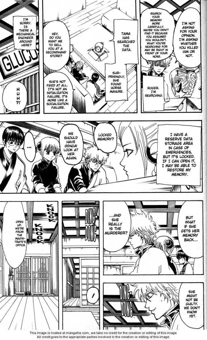 Gintama 141 Page 3