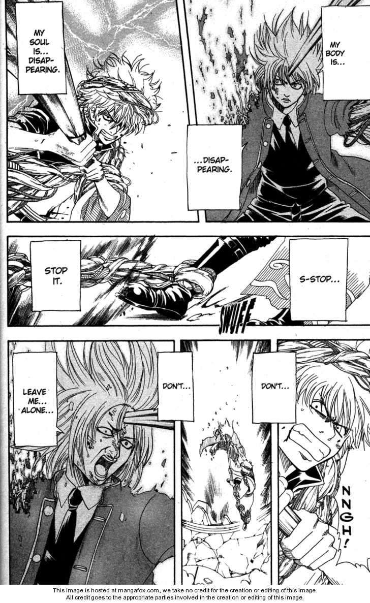 Gintama 146 Page 2