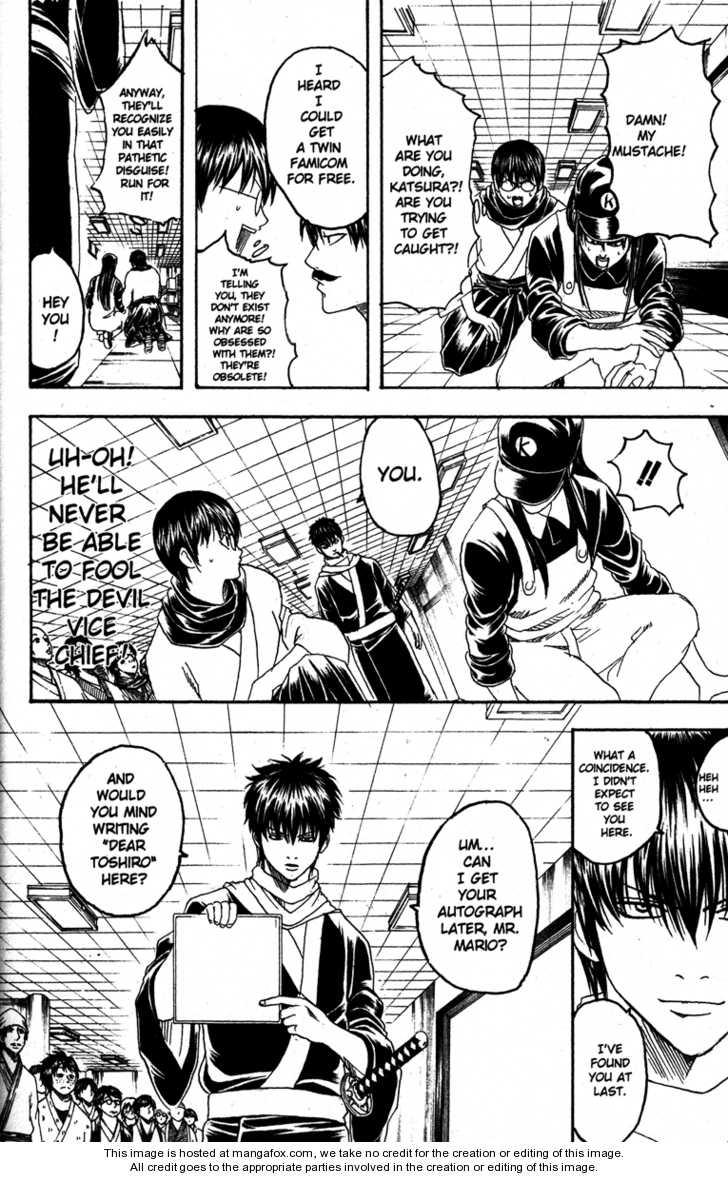Gintama 148 Page 2