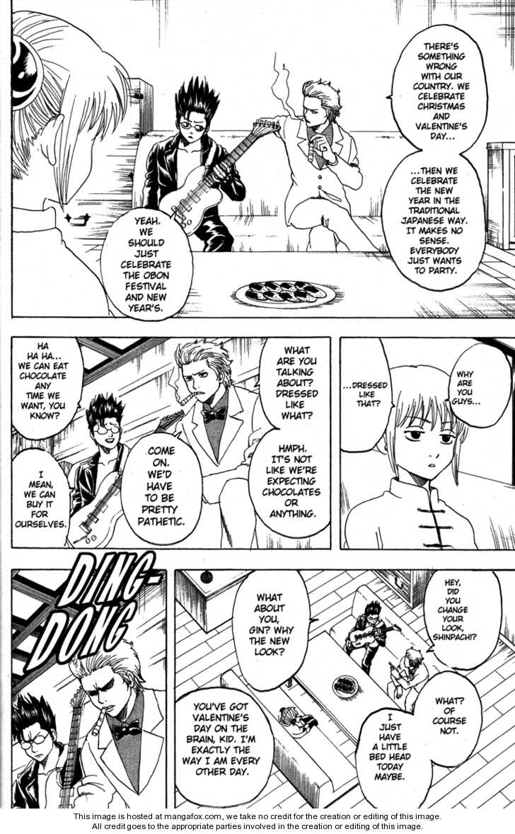 Gintama 151 Page 2