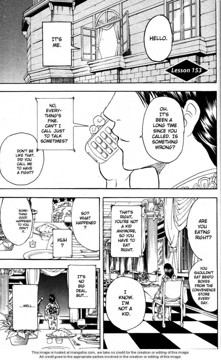Gintama 153 Page 1