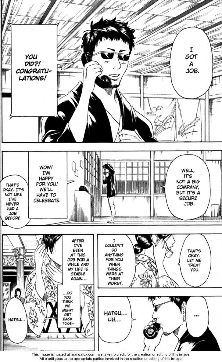 Gintama 153 Page 2
