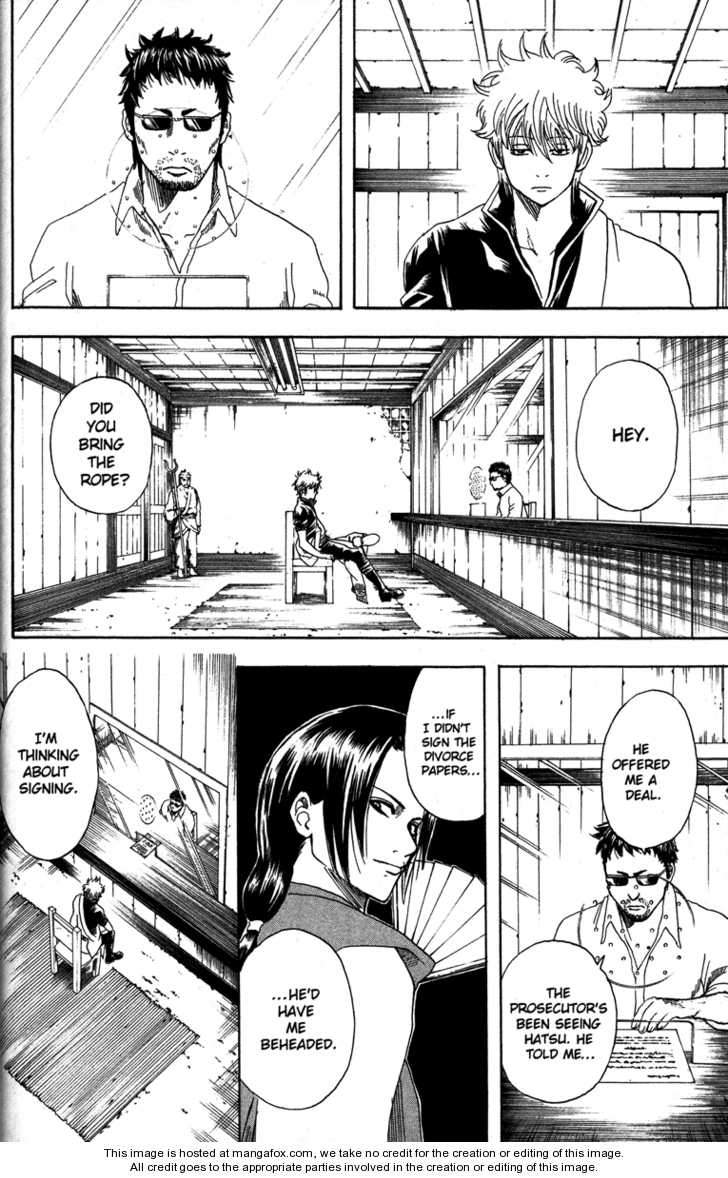 Gintama 154 Page 2
