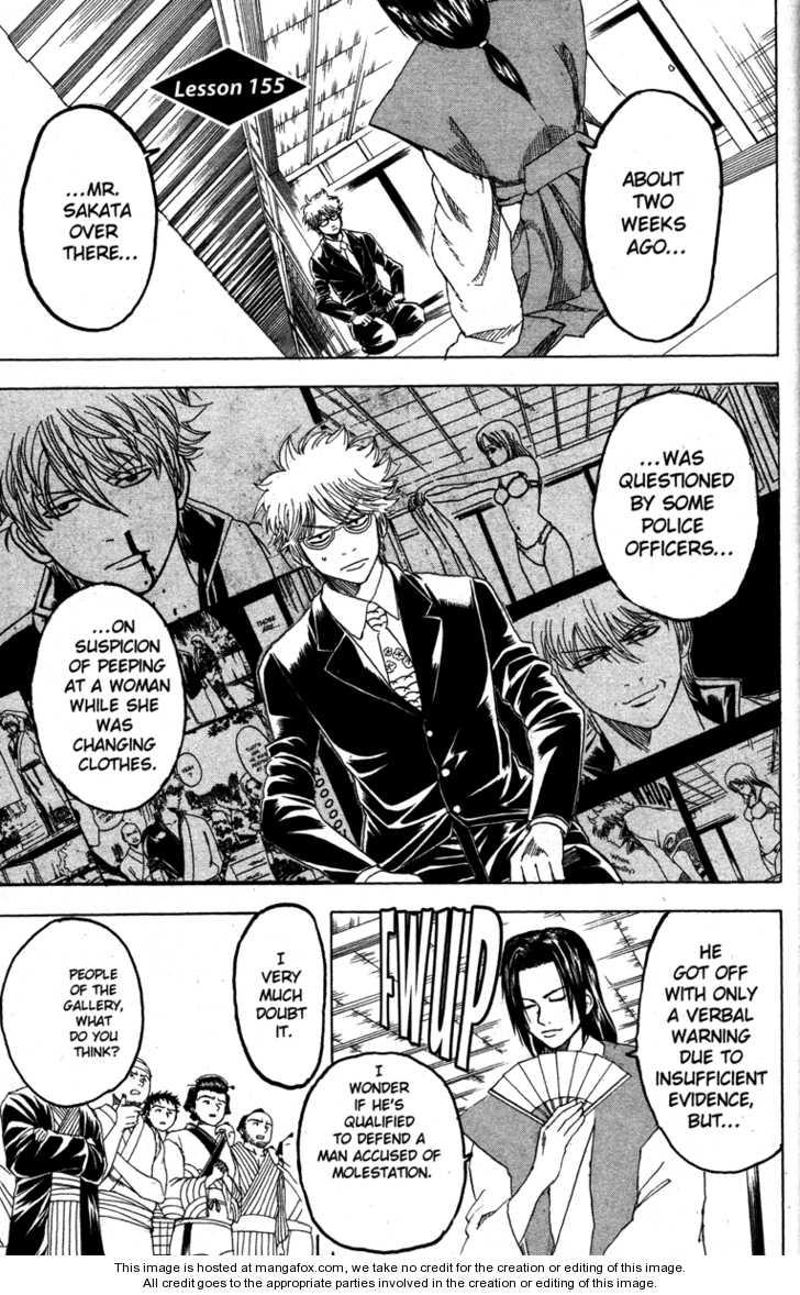 Gintama 155 Page 1