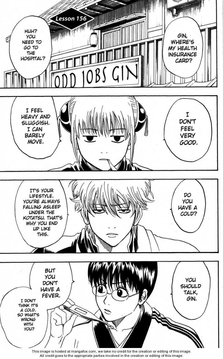 Gintama 156 Page 1